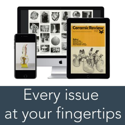 ceramic review digital subscription